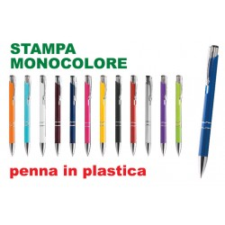 RUBY - STAMPA MONOCOLORE