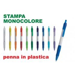 GIULIA - STAMPA MONOCOLORE