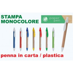 BABY - STAMPA MONOCOLORE